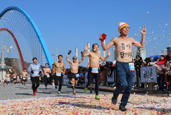 맨몸마라톤 대회.jpg