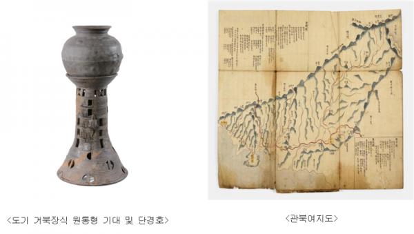 도기 거북장식 원통형 기대 및 단경호 관북여지도 사진 1.png