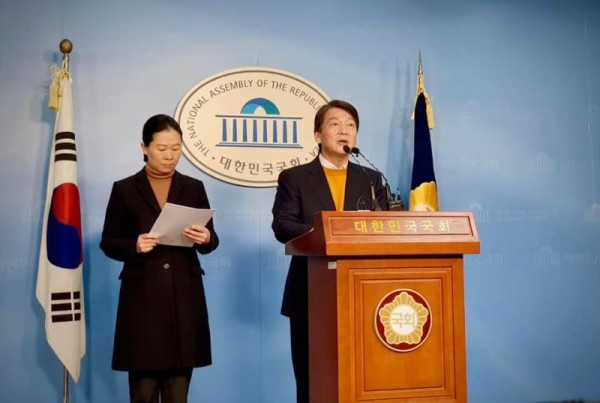 안철수 의원 국민의당 사진.jpg