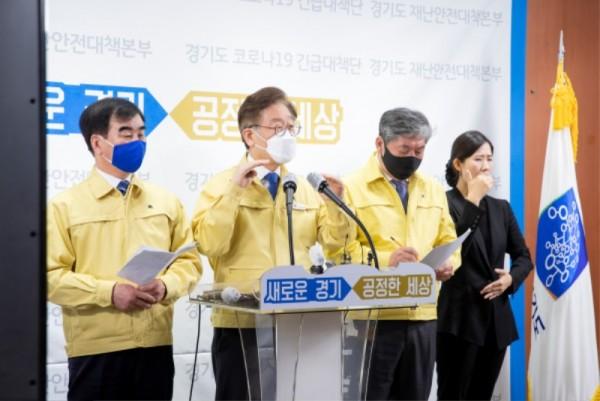 경기도 코로나 19 지역화폐 2.jpg