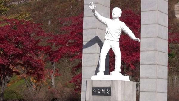 이승복기념관.jpg