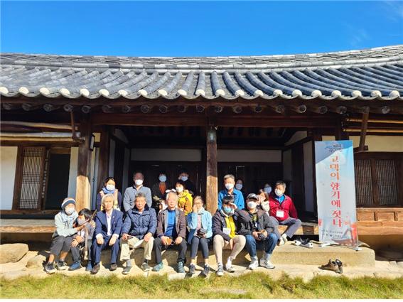 함양문화원 고택의 향기에 젖다 (1).png