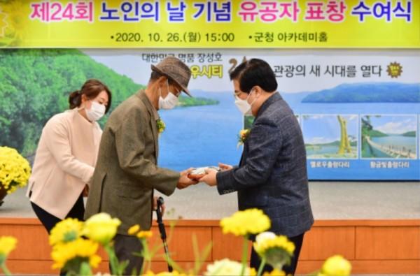장성군이 제24회 노인의 날 기념식을 가졌다.JPG
