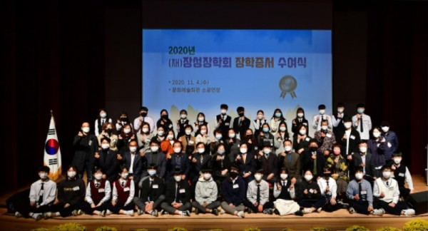 (재)장성장학회(이사장 유두석)가 지난 4일, 장성군 문화예술회관 소공연장에서 2020년 장학증서 수여식을 가졌다 (1).JPG