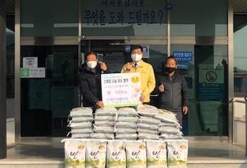 부곡면이장협의회 저소득층 가구에 쌀 기탁.jpg