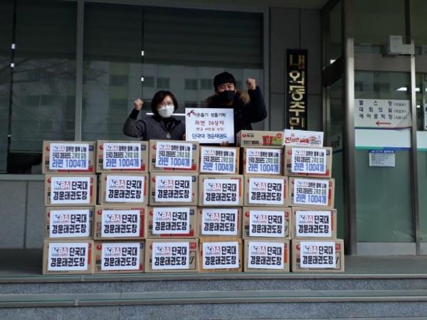 단국대경운태권도, 이웃돕기 성품 기탁-내외동.jpg