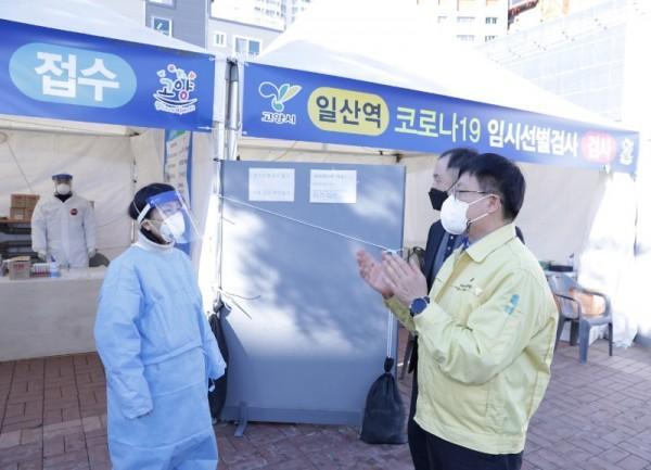 (01.06.2차) 구와동2.11대 이재혁 일산서구청장 취임(임시선별검사소).jpg