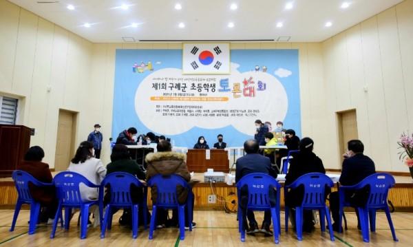 지역현안 초등학생 토론회 (3).jpg