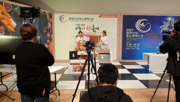제5회 함양고종시곶감축제 라이브커머스 (4).jpg