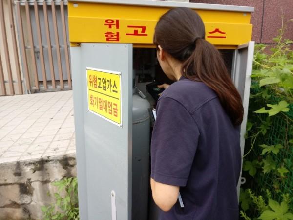 김해시,LP가스시설 관리실태 전수조사-점검실시사진.jpg
